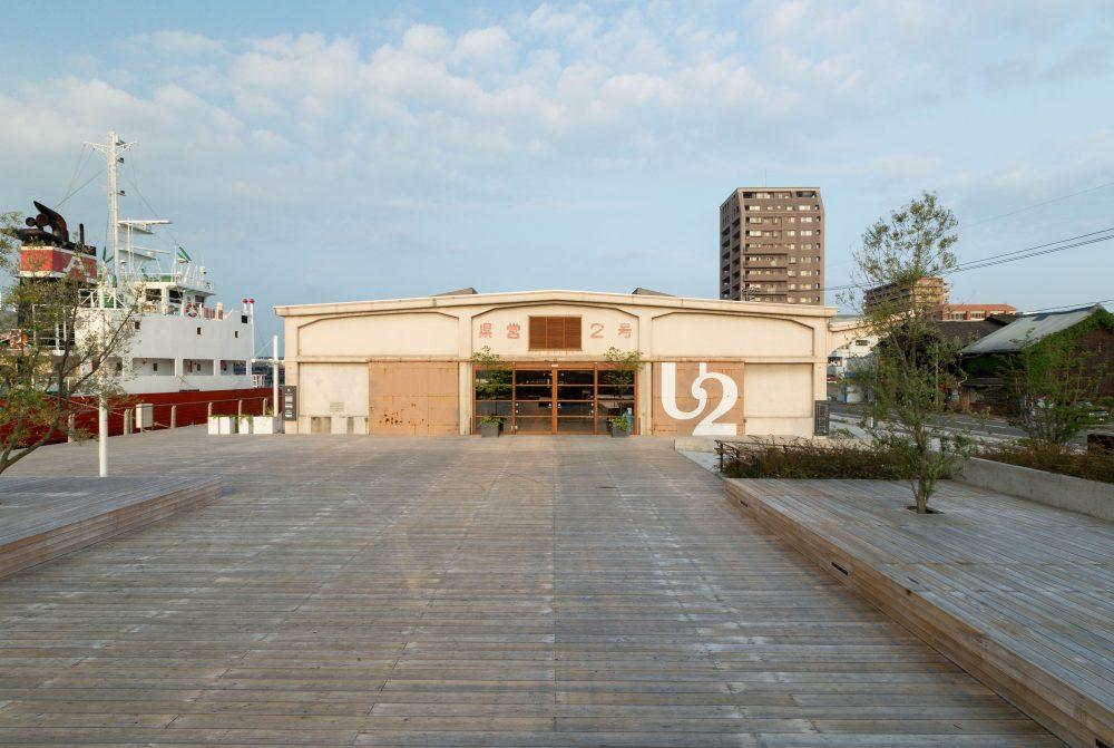 瀬戸内しまなみ海道の本州側起点・尾道に位置する「ONOMICHI U2」