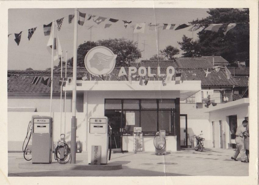 1955年島々を行きかう船舶への給油事業から始まりました。