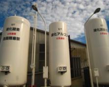 各種高圧ガス、溶接材料、溶接機などの各種設備機器